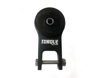 Torque Solution Aluminum Rear Engine Mount