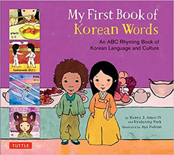 My First Book of Korean Words | Sweet Threads