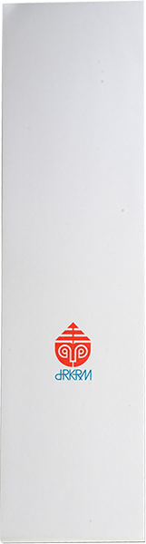 Darkroom Grip Sheet Sentry Print Logo White