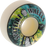Sf Fire In The Sky 53Mm 99D White