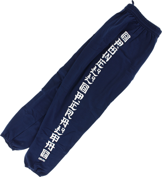 Pwl/P Animal Chin Sweatpants L-Navy