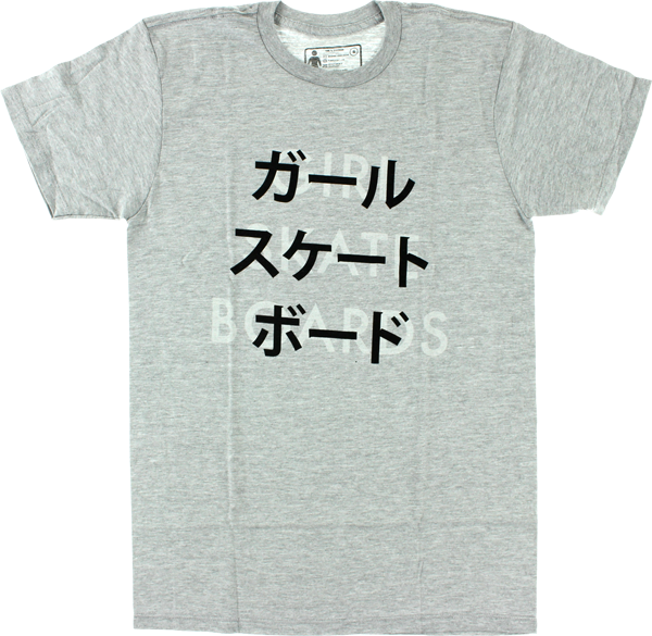 Girl Far East Ss S-Heather Grey