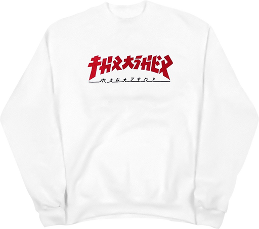 Thrasher Godzilla Crew/Swt Xl-Wht/Red