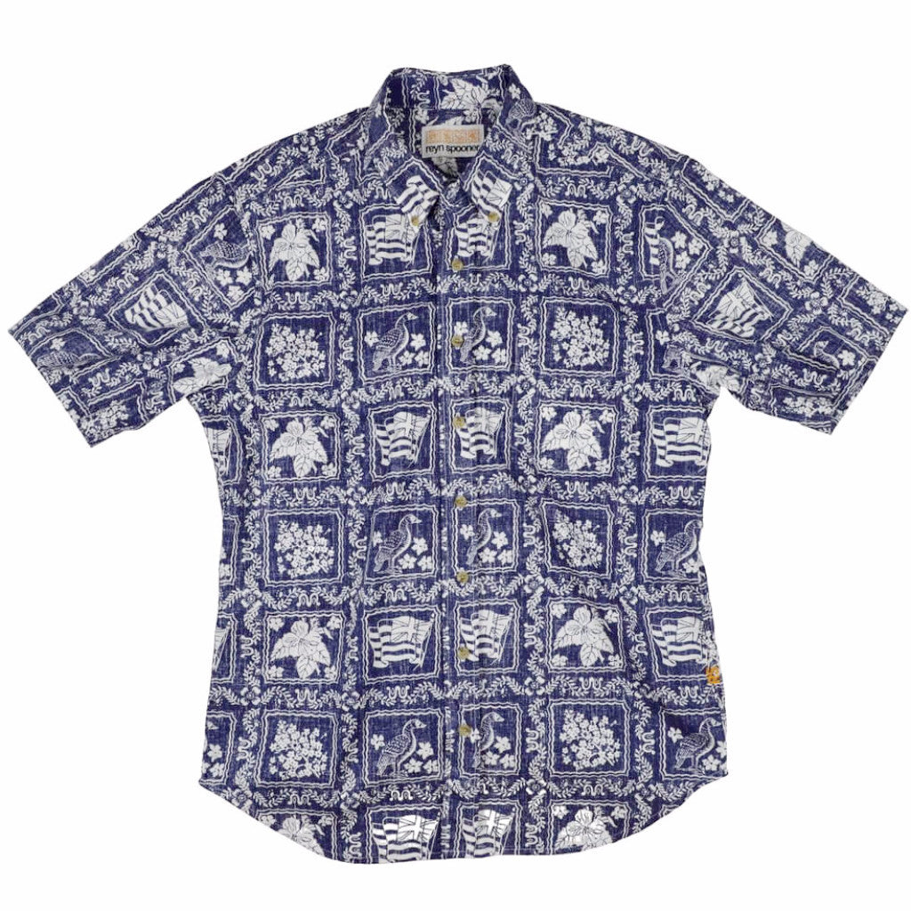 LAHAINA SAILOR / TAILORED FIT BUTTON FRONT - Zoomed
