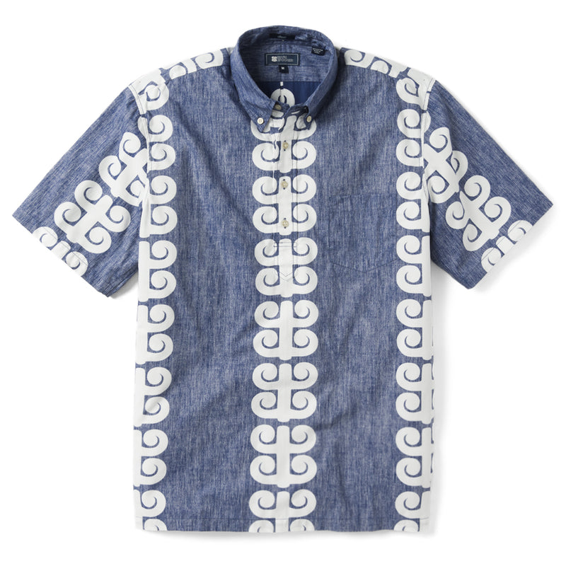 Reyn Spooner Stack A Tapa Classic Fit Pullover Shirt in TWILIGHT BLUE