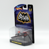 Hot Wheels Batman Series 3 Penguin Batmobile 1966 Vintage - It Came From Planet Earth  - 2