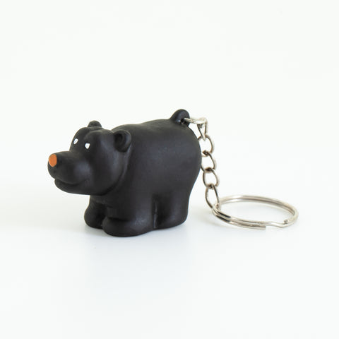 Pooping Black Bear Keychain