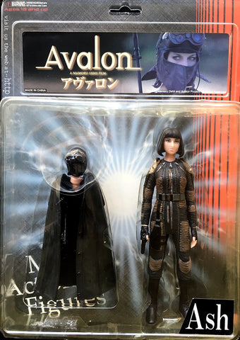 Marmit Avalon Ash Action Figure Vintage - It Came From Planet Earth  - 1