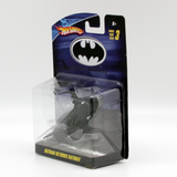 Hot Wheels Batman Series 3 Batman Returns Bat Boat Vintage - It Came From Planet Earth  - 2