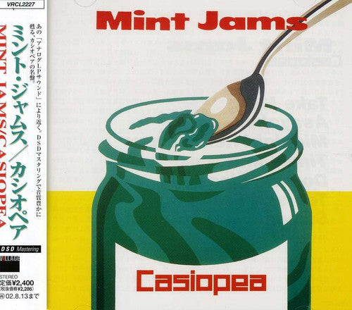 Casiopea - Mint Jams [Import] - (Remastered, Japan - Import) (CD)