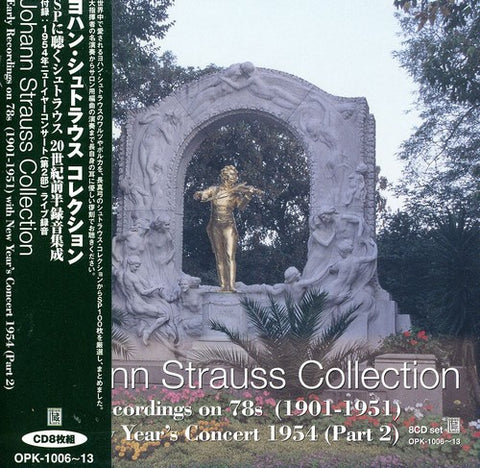 J. Strauss - Strauss Coll: Early Recordings on 78S (1901-1951) -  (CD)