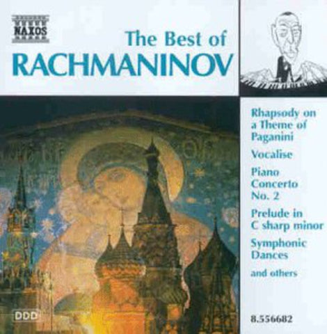S. Rachmaninoff - Best of Rachmaninoff -  (CD)