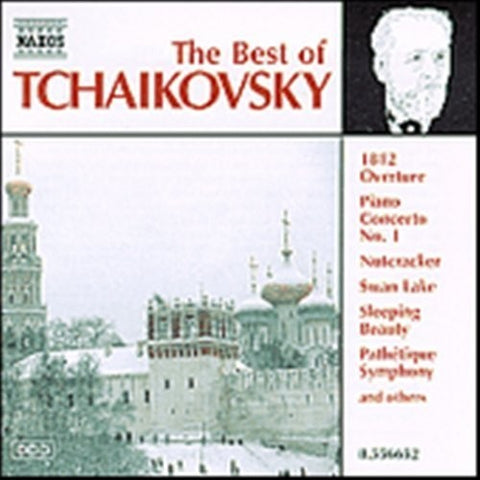 P.I. Tchaikovsky - Best of Tchaikovsky -  (CD)