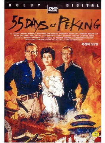 55 Days at Peking [Import] - (Asia - Import, NTSC Format) (DVD)