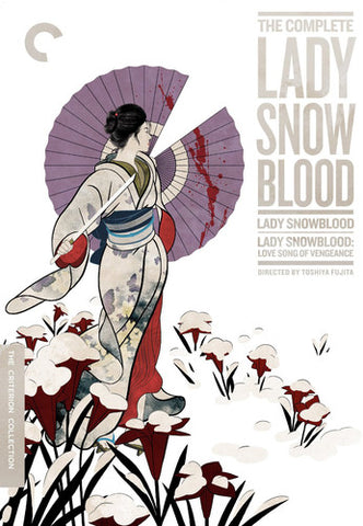 The Complete Lady Snowblood (Criterion Collection) -  (DVD)