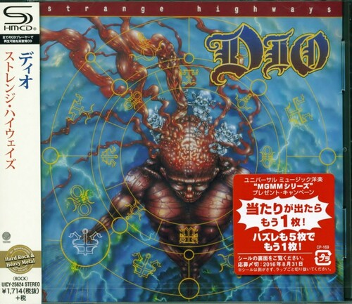 Dio - Strange Highways [Import] - (Super-High Material CD, Japan - Import) (CD)