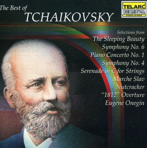 Various Artists - Best of Tchaikovsky /  Various -  (CD)