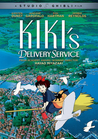 Kiki's Delivery Service - (Widescreen) (DVD)