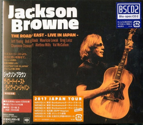Jackson Browne - The Road East: Live in Japan (Blu-Spec CD2) [Import] - (Poster, Blu-Spec CD 2, Japan - Import) (CD)