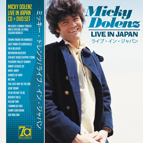 Micky Dolenz - Live In Japan [Import] - (With DVD, United Kingdom - Import, NTSC Region 0) (CD)