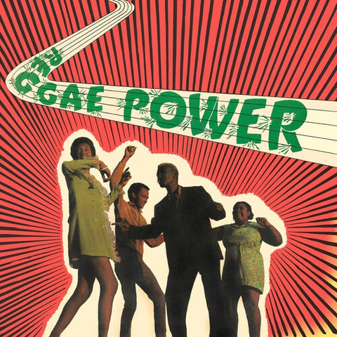 Various Artists - Reggae Power: Original Album Plus Bonus Tracks /  Various [Import] - (Bonus Tracks, United Kingdom - Import) (CD)