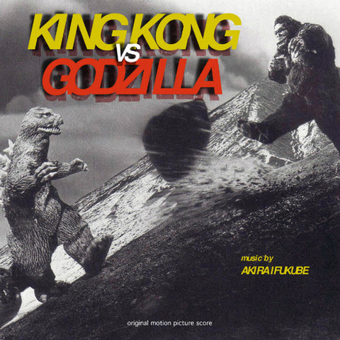 KING KONG VS GODZILLA / O.S.T. - King Kong Vs. Godzilla (Original Motion Picture Score) -  (Vinyl)