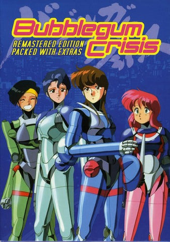 Bubblegum Crisis - (Boxed Set, Collector's Edition, Remastered) (DVD)