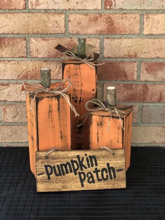 Wood Pumpkin Decor - Fall Home Decor