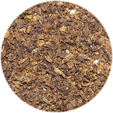 Smoky Mountain Blackberry (GABA Oolong, Sage, Blackberry), Organic & Fair-Trade