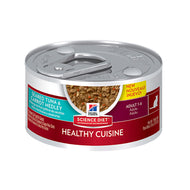 Hills Science Plan Feline Adult Tuna & Carrots Stew 79g