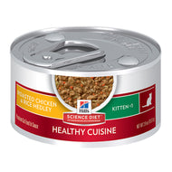 Hills Science Plan Feline Kitten Chicken & Rice Stew 79g