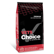 Vets Choice Adult Maintenance Premium