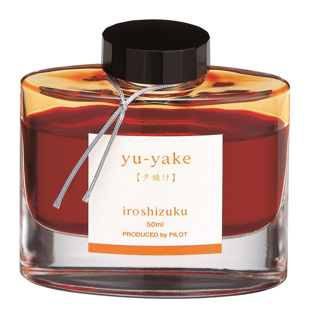 Pilot Iroshizuku 50ml ink bottle for fountain pens: yu - yake (sunset)