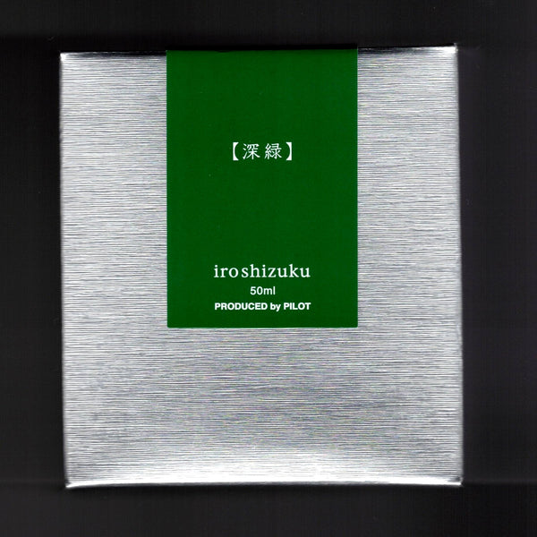 Pilot Iroshizuku 50ml ink bottle for fountain pens: shin - ryoku (forest green)