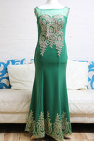 Green and Gold Sequin Prom Dress