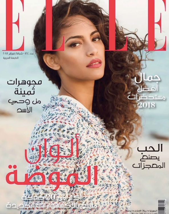 Elle Arab World