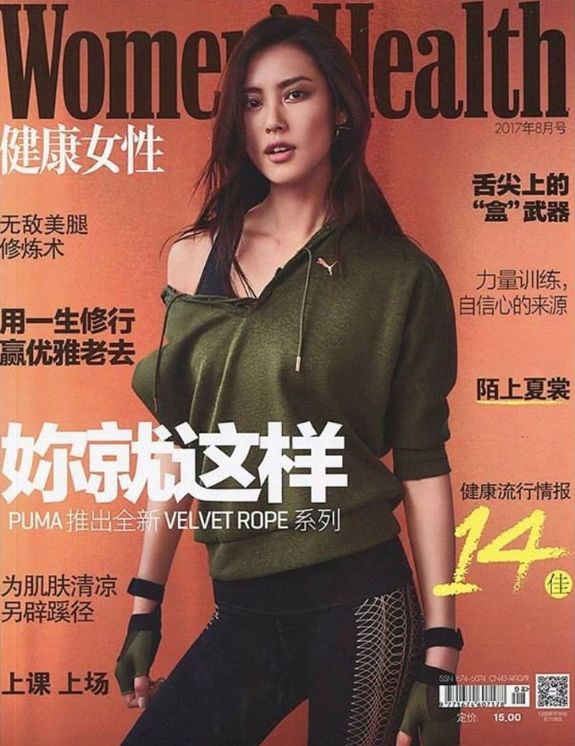 Women's Health China