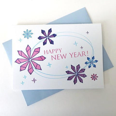 Pinwheel New Year Card