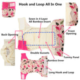 "Happy Flute Hook and Loop Bamboo AIO ""Flamingos and Leaves"""