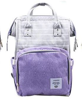 "Backpack Diaper Bag ""Lavender With Stripes"""