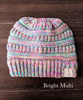 Childrens CC Beanies - Multiple Colors
