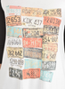 Vintage License Plate Tee (Ladies)