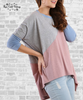 Color Block Asymmetrical Top - Dusty Rose