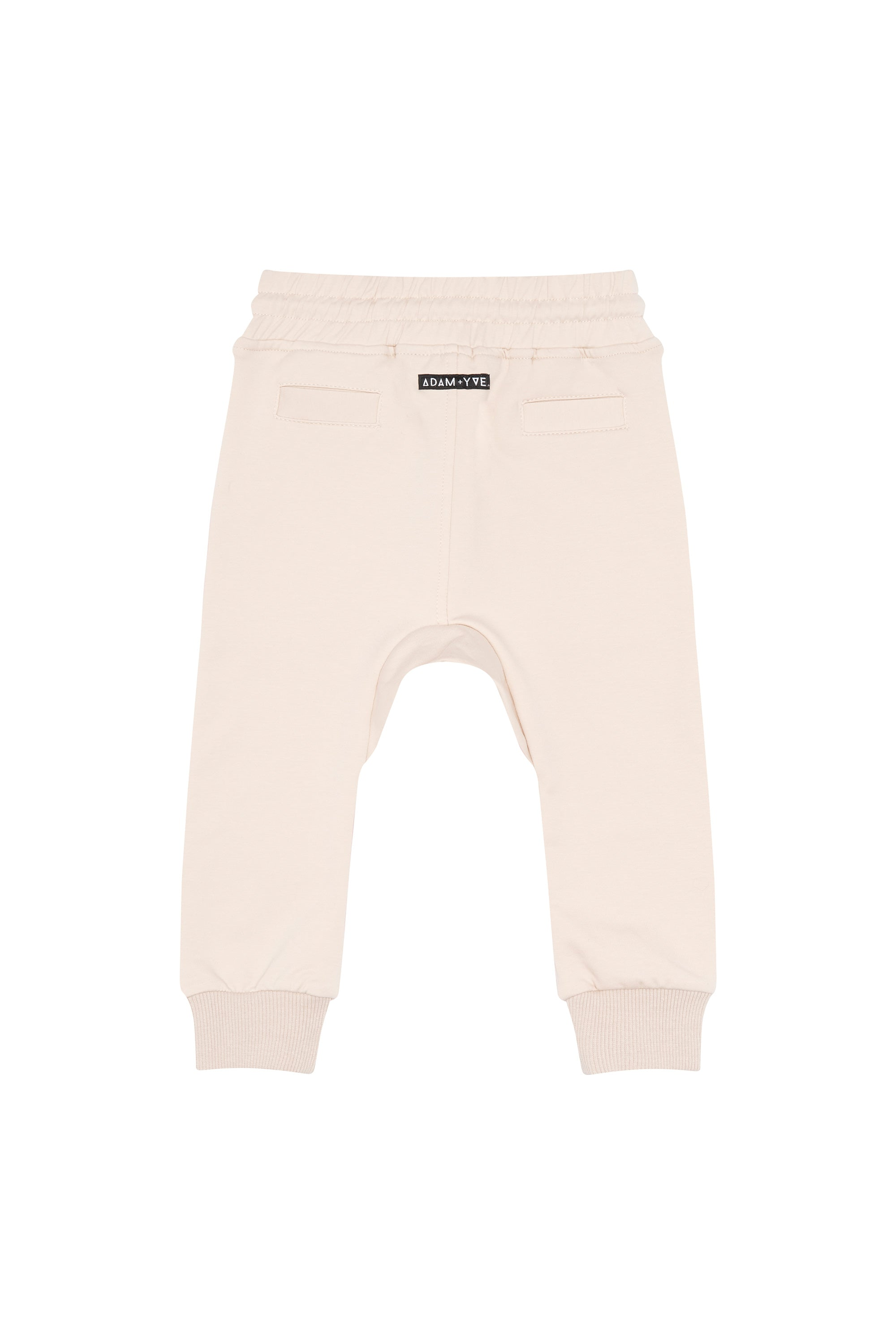Beige Track Joggers