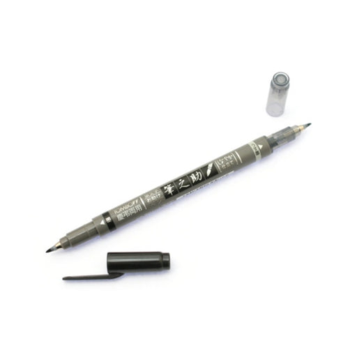 Tombow Fudenosuke Twin Tip Brush Pen, Black/Grey - ArtSnacks