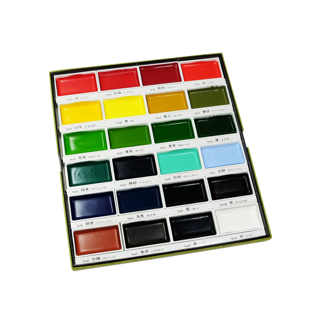 Kuretake Gansai Tambi Watercolors, Set of 24 - ArtSnacks
