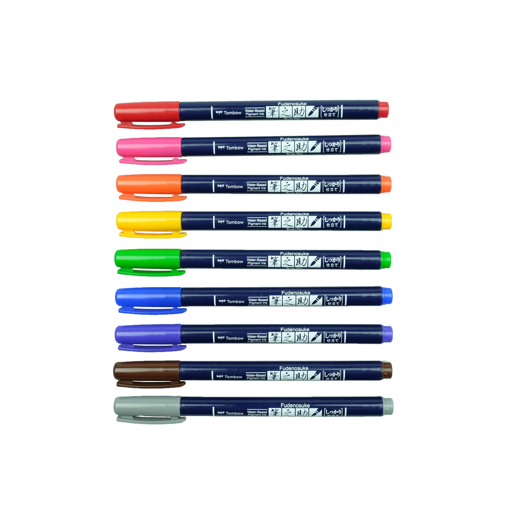 Tombow Fudenosuke Colors Brush Pen - ArtSnacks