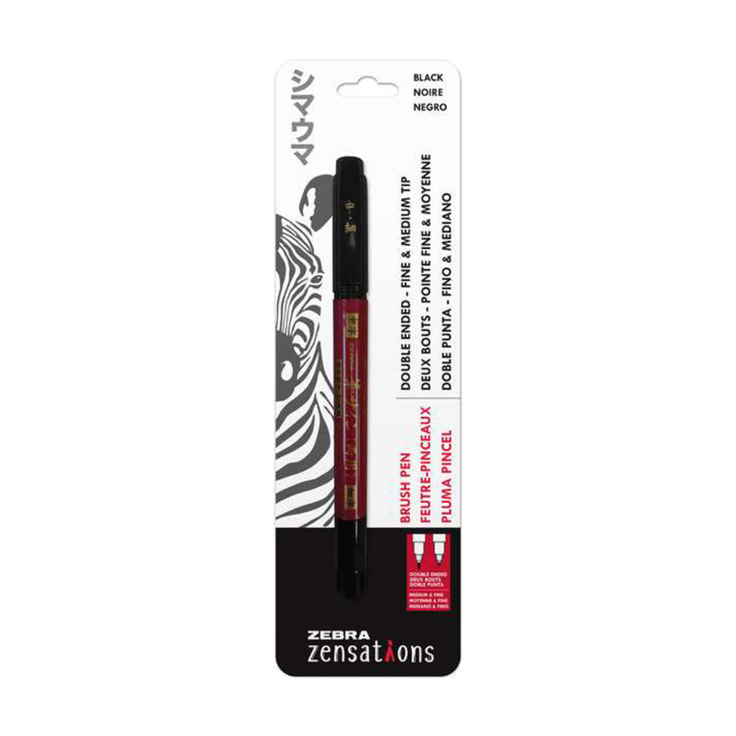 Zebra Zensations Double Ended Brush Pen - ArtSnacks