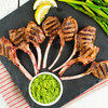 Canadian SunGold Lamb Rack