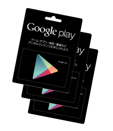 Google Play Prepaid Card